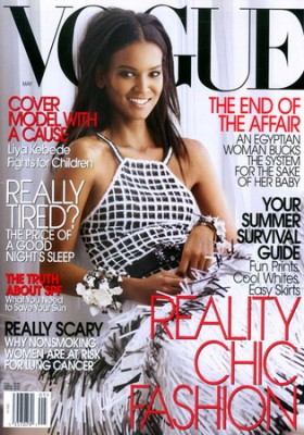 liya-kebede-vogue-cover-may-2005-280x400
