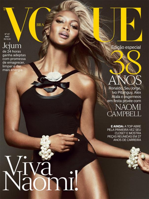 vogue-brasil-may-2013-naomi-campbell-by-tom-muro1